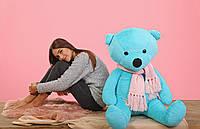 М'яка іграшка великий ведмідь 1,5 метра, фото 1