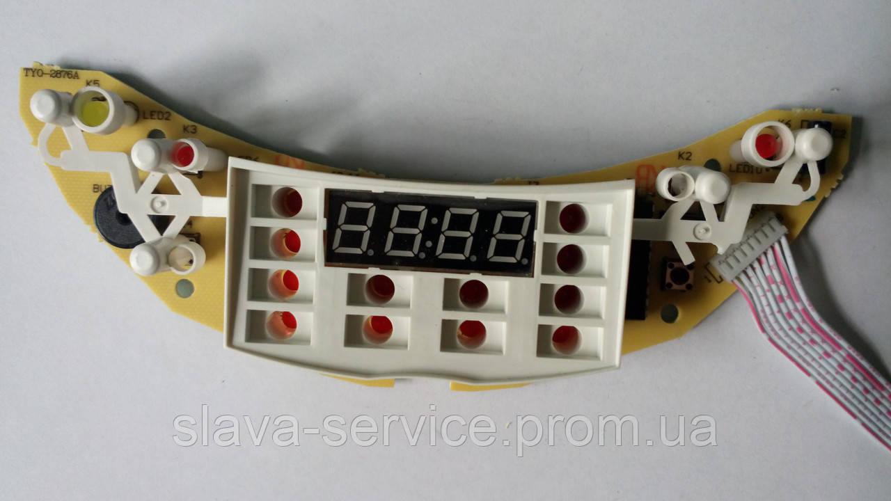 Плата управления на мультиварку RMC-M4500 - Cлава-сервис в Житомире