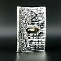 Обложка кожаная для паспорта серебристая Versace 23524b