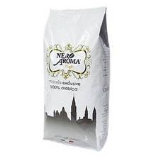 Кофе в зернах Nero Aroma Exclusive 100% arabica TOP, 1 кг.