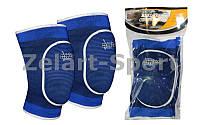 Наколенник волейбольный (2шт) DIKES (PL, эластан, безразмерный, синий, красный, черный) BC-0835 Черный