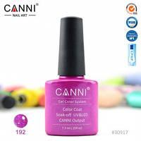 Гель-лак CANNI № 192 (яркая фуксия с голографическим микроблеском)