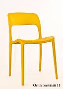 Стул пластиковый Ostin (Остин), желтый 11