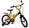 Велосипед 20 дюймов 112002 Hummer