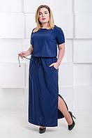 Летнее длинное платье большого размера Гарсия темно-синий (46-60)