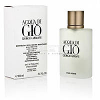 Armani Acqua Di Gio Pour Home - туалетна вода (Оригінал) 100ml (тестер)