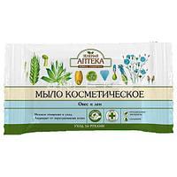 Мыло косметическое (Овес и Лен) - Зеленая Аптека
