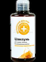 Шампунь для волос (Маточное молочко+Мед) - Домашний Доктор 300мл.