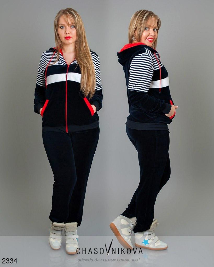 Женские спортивные костюмы от производителя доставка