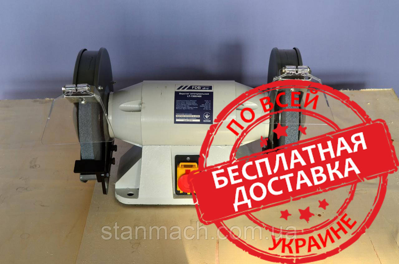 Заточной станок FDB Maschinen LT-1500/400 (LT-1500FS)