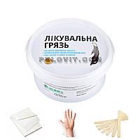 Лечебная грязь Куяльника, очищенная 500мл. + полотенца/шпатель/перчатки