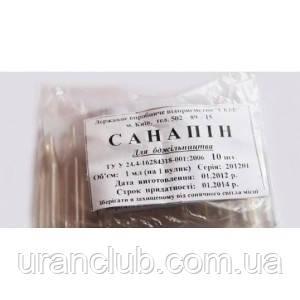 Санапин №10  д/санации ульев п/грибк,бактер,вирусн болезн. 1мл/10шт