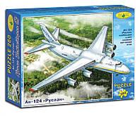 Пазли Ан-124 Руслан 260 ел. 330*230 мм