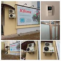 Холодильная камера для цветов 1