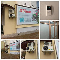 Холодильная камера для цветов 5