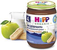 Каша молочная с печеньем Hipp Хипп 190 грамм,4+