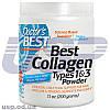 Doctor's BEST Collagen Powder коллаген для суставов и связок кожи волос и ногтей