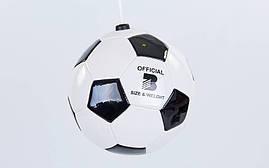 Мяч футбольный тренировочный (тренажер) №3 FB-6883-3, фото 3