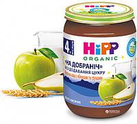 Молочная каша HiPP с яблоками и грушами Спокойной ночи с 4 месяцев 190 г