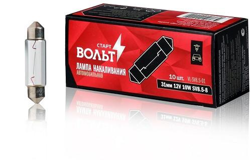 Лампа 12V 10W салон 31 мм SV8.5-8 (VL-SV8.5-01) (кратно 10) СтартВольт