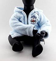 Куртка детская махра 12 месяцев 80 см голубая