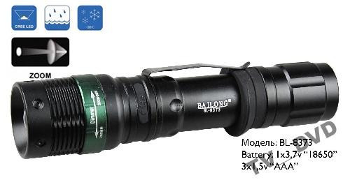 Сверхмощный фонарик BL-8373 8800mAh 30000W Акция !
