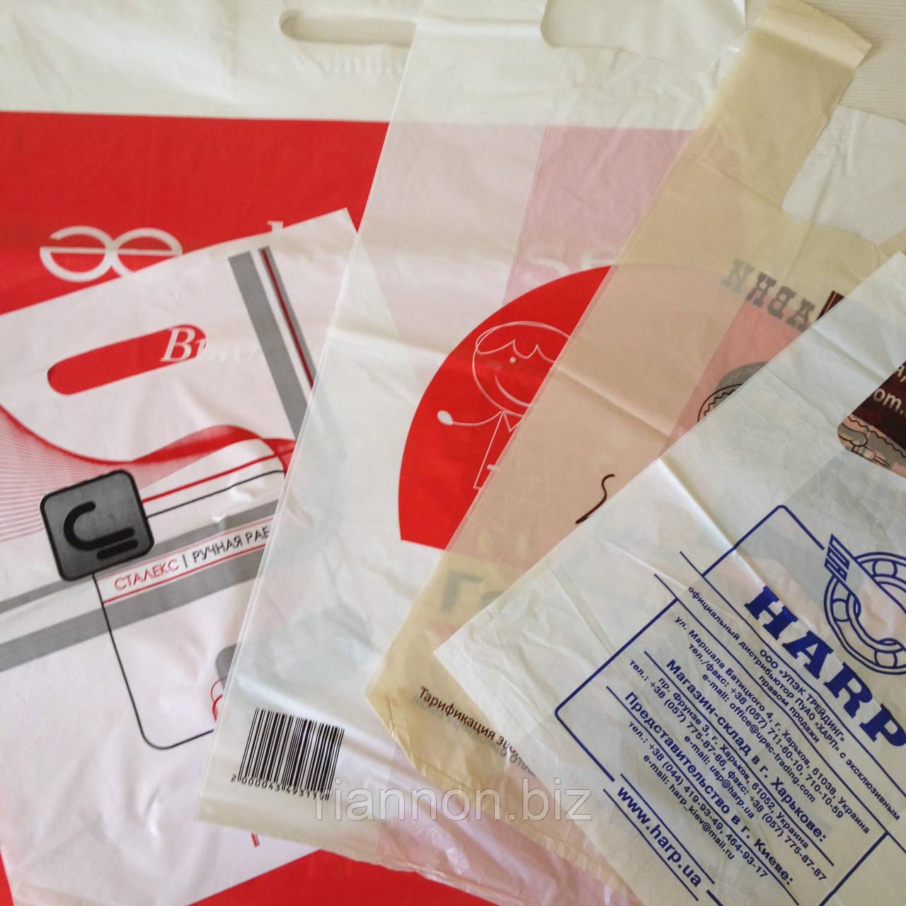 Пакеты с логотипом в Украине