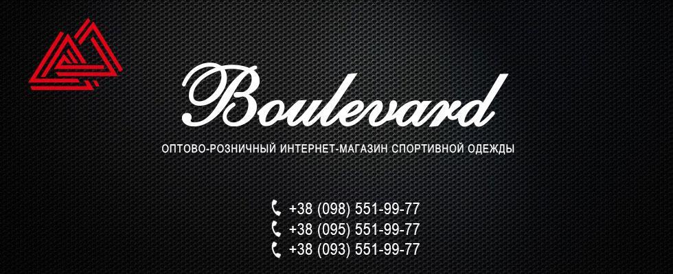 9e86d19c1a40 Купить Товары и услуги оптом по низким ценам в интернет-магазине ...