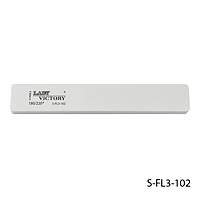 Белый шлифовщик прямоугольной формы. S-FL3-102