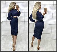 Эленгантное облегающее ангоровое платье миди с разрезами на плечах синее 42-44 44-46 , фото 1