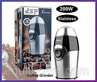 Кофемолка КА3001