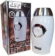Кофемолка КА3002