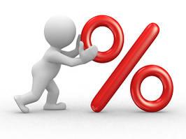 СКИДКА  20% !!!