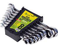 Набор ключей комбин. трещоточных с реверсом 8-19 мм Alloid 8 предметов (НК-2071-8Р), фото 1
