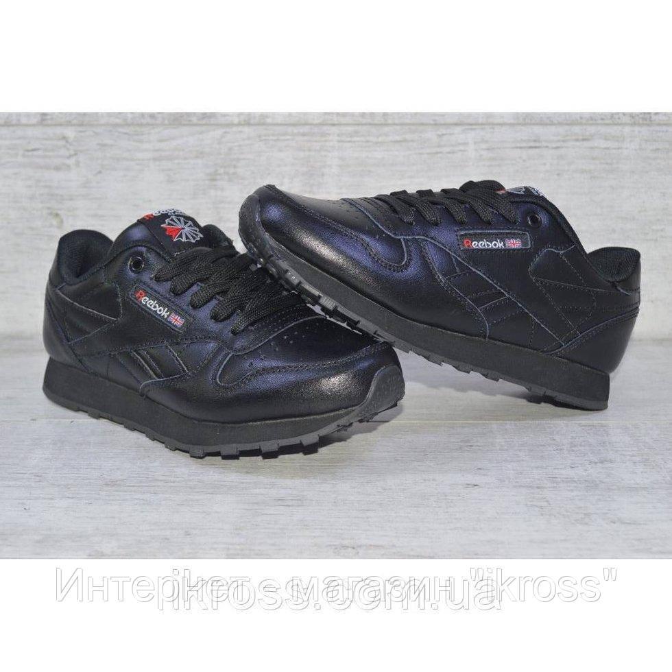 Кроссовки Reebok Classic   рибок класик унисекс кожаные черные ... 2b2c64175ea50
