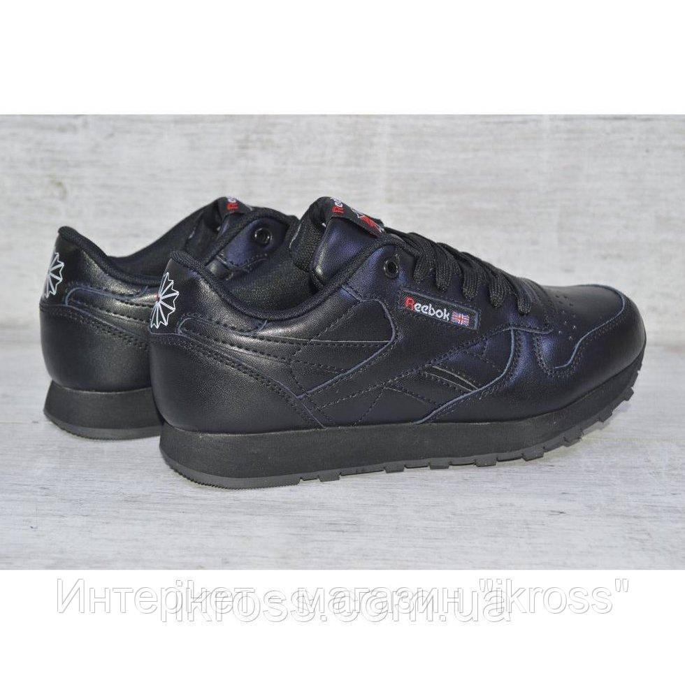 ... Кроссовки Reebok Classic   рибок класик унисекс кожаные черные., ... 591d3510941