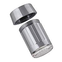Насадка на кран UKC с подсветкой (sp_0210)