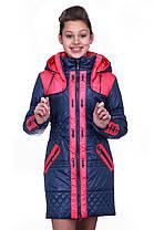 Детская демисезонная куртка на девочку, фото 3