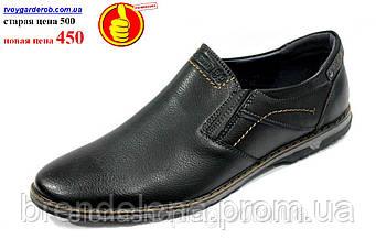 Стильні туфлі чоловічому (р40-43)