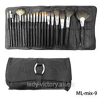 Набор кистей для макияжа с искусственными натуральным ворсом в чехле ML-mix-9