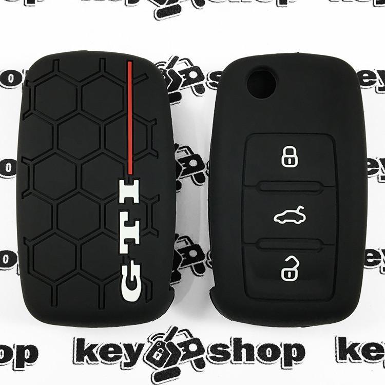 Чохол (чорний, силіконовий) для выкидного ключа Volkswagen GTI (Фольксваген) 3 кнопки