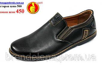 Туфлі чоловічі новинка р(40-43)