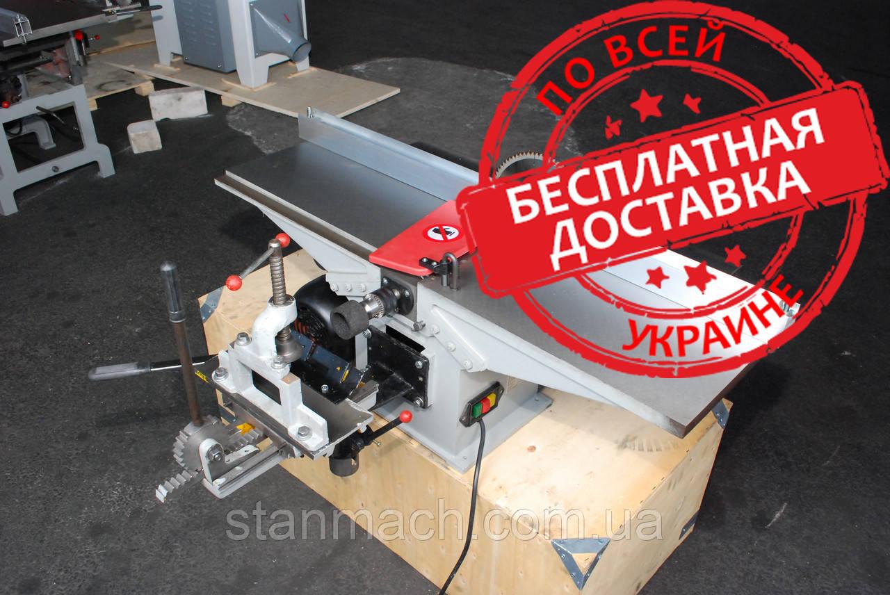 FDB Maschinen FDB ML210В комбинированный деревообрабатывающий станок