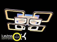 Люстра светодиодная потолочная с подсветкой и пультом управления 8060/4+4 LED 3color dimmer