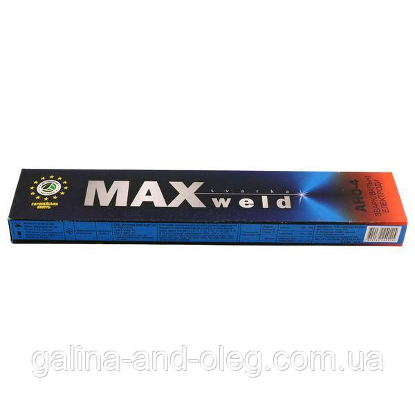 Электроды MAXweld - 4 мм х 2,5 кг, (АНО-4)