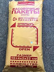 Пакет фасовочный 10+2*4-22 см без ручек