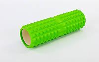 Роллер для занятий йогой и пилатесом Grid Spine Roller l-45см, d-14см Салатовый