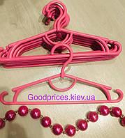 Плечики вешалки для детской одежды