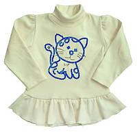 """Туника для девочки """"Кошка"""", цвет: бежевый"""