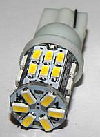Светодиодная лампа W5W 30-SMD (3014)(T10)